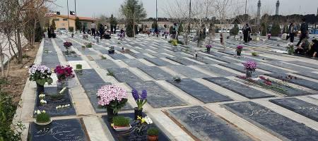 شورای شهر آرامستان جدید تهران را دریابد