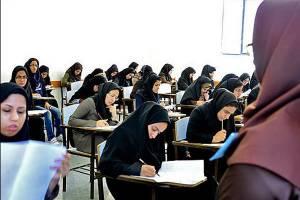 ۱۱ هزار نفر در پنجمین آزمون استخدامی کشوری ثبت نام کردند