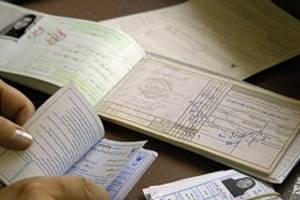 حذف 170  هزار بیمه شده تامین اجتماعی