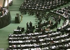 روز پرحاشیه مجلس؛سنگاندازی و داد وفریاد دلواپسان علیهCFT