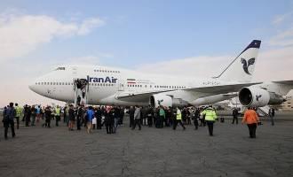 پرواز ایلام تهران از اصفهان سر در آورد