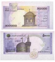 معتبر بودن ایران چک ها، بدون درج مهر شعبه!