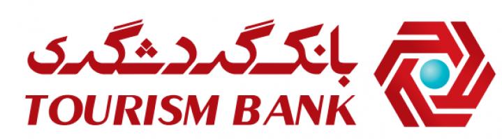 افزايش بيش از حد زيان انباشته بانک گردشگري!