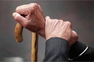 تغییر درمحاسبه مستمری بازنشستگی