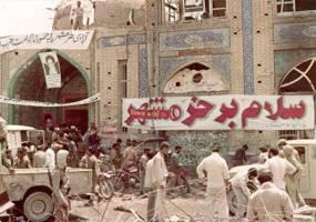 گزارش ویژه سپاه پاسداران و ستاد ارتش از عملیات آزادسازی خرمشهر