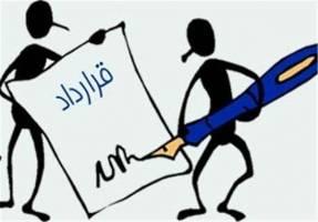 مصائب ۱۴ ساله کارگری بدون بیمه و قرارداد زیر سقف خاکستری تهران/ ۱۸ ساعت کار برای ۱میلیون و ۲۰۰ هزار تومان
