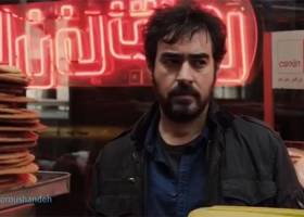 شهاب حسینی به آمریکا کوچ میکند؟