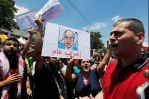 کابینه اردن پیشنویس قانون جنجالی مالیاتی را لغو میکند