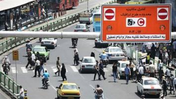تحقق عدالت اجتماعی در اجرای طرح جدید ترافیک