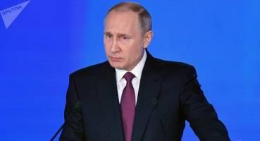 پوتین: امیدوارم ترامپ درصدد بهبود رابطه با روسیه برآید