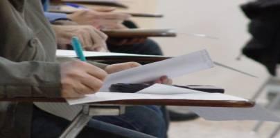 نتایج آزمون استخدامی هفته اول مرداد اعلام می شود
