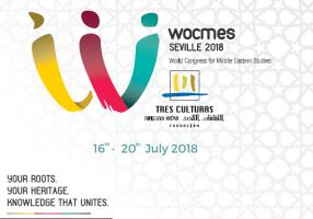 کنفرانس جهانی مطالعات خاورمیانه، فرصتی برای هم اندیشی منطقه ای