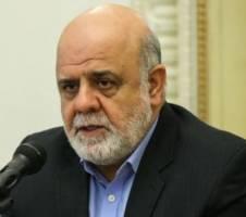 ایران به عادی شدن روابط بغداد و اربیل کمک می کند