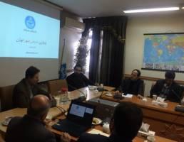 اولین نشست بررسی پایداری محیطی شهر تهران برگزار شد