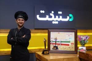 کسب عنوان آشپز برتر سال ۱۳۹۷ مسابقات بین المللی دستپخت توسط جوان کردستانی