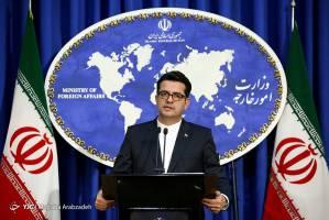 آمادگی ایران برای حل اختلاف با کشورهای حاشیه خلیج فارس