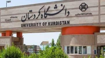 دانشگاه کردستان بدنبال میزبانی باشکوه تر کنگره مشاهیر کُرد