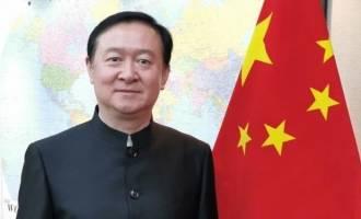 اقدامات دولت چین علیه رادیکالیسم در سین کیانگ
