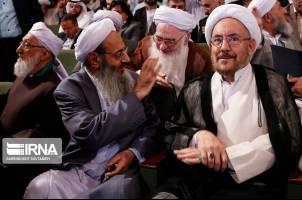 اولین کنفرانس بین المللی ظرفیتهای راهبردی آموزههای اسلام