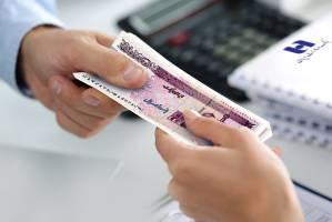 اختصاص دوهزار فقره وام قرض الحسنه مشاغل خانگی توسط بانک صادرات