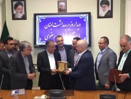 امضاء تفاهمنامه دانشگاه علوم پزشکی مشهد با وزارت بهداشت لبنان
