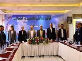 تاکید بر اجرای قوانین پولشویی از سوی مدیران بانک ملی ایران