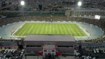 استادیوم اربیلمیزبان ایران در رقابتهای مقدماتی جام جهانی ۲۰۲۲
