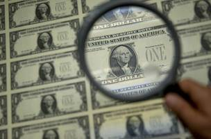 بیشترین دارایی خارجی مربوط به کدام بانک ها است؟