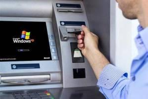 رسیدگی به ۵۰۰میلیون حساب بانکی با هدف مبارزه با پولشویی