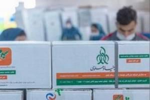 توزیع سبد غذایی بین زنان باردار در شهرستان سروآباد