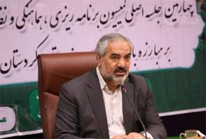 پیام استاندار کردستان به مناسبت هفته دولت