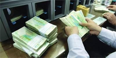 بانک صادرات به دانشجویان پیام نور وام پرداخت می کند