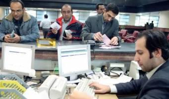 بر اساس آمار بانک مرکزی سپرده های بانکی 26 درصد افزایش یافته