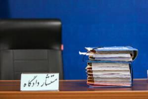 ۴۸۹ فقره تسهیلات طی دو سال توسط متهم بانک سرمایه دریافت شده