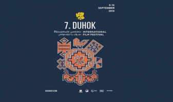 هفتمین فستیوال بینالمللی فیلم «دهوک» عراق پذیرای شش فیلم ایرانی میشود