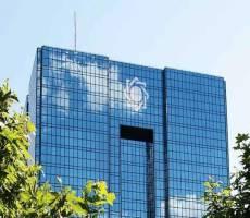 پیشنهاد کاهش سقف سهام اشخاص از سوی بانک مرکزی به شورای پول و اعتبار