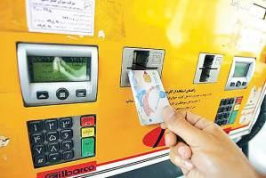 امسال سهمیه بندی و افزایش قیمت بنزین نداریم