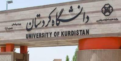 برگزاری 10 رویداد بزرگ علمی در کردستان تا پایان امسال