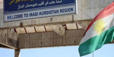 حذف هزینه ورودی به اقلیم کردستان اینبار برای شهروندان عراقی