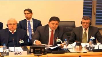 حضور اقلیم کردستان عراق در نشست سازمان ملل در رابطه با معلولین