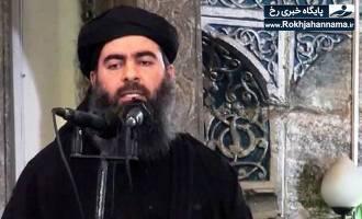 جدیدترین پیام صوتی ابوبکر بغدادی حاوی چه نکاتی است؟
