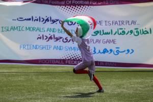 دختران فوتبالیست  قهرمان تورنمنت کافا شدند