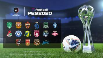 PES2020 :  کونامی لیگهای روسیه و آرژانتین را لایسنس کرد