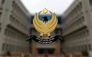 سفر هیات مشترک دولتهای عراق و اقلیم کردستان در نشست عمومی سازمان ملل