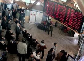پیش بینی روند مثبت بازار بورس در نیمه دوم سال