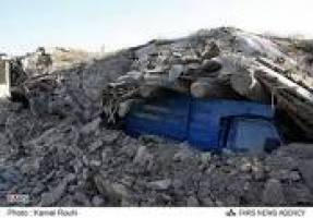 وقوع 732 زلزله در شش ماه نخست در کرمانشاه!