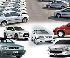 قیمت محصولات ایران خودرو و ساپیا افزایش یافت