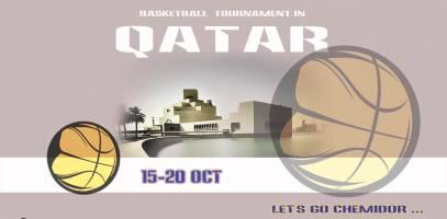 دعوت از شیمیدُر برای حضور در تورنمنت چهارجانبه قطر