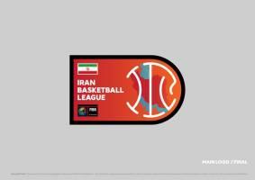 نشان لیگ بسکتبال ایران رونمایی شد