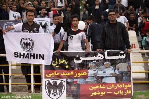 ادامه بلیت فروشی دیدار تیمهای شاهین بوشهر و پرسپولیس تا صبح روز جمعه